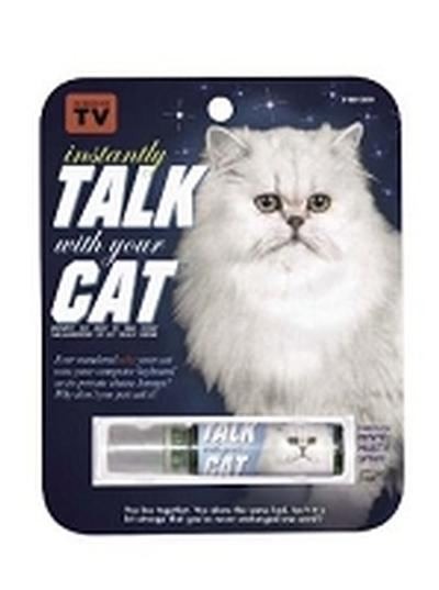Click to get Talk With Your Cat Breath Spray
